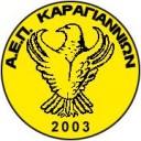 Shma AEP Karagiannion Kozanis