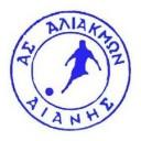 Shma Aliakmon Aianis