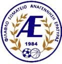 Shma Anagennisi Eratyras