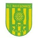 Shma Makedonikos Foufa