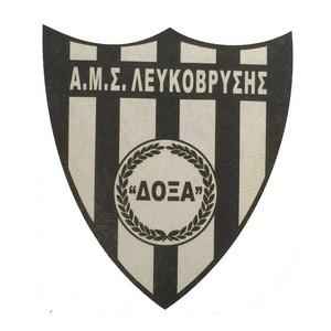 http://aekozanis.gr/wordpress/wp-content/uploads/2014/11/Doxa-Leukovrysis.jpg