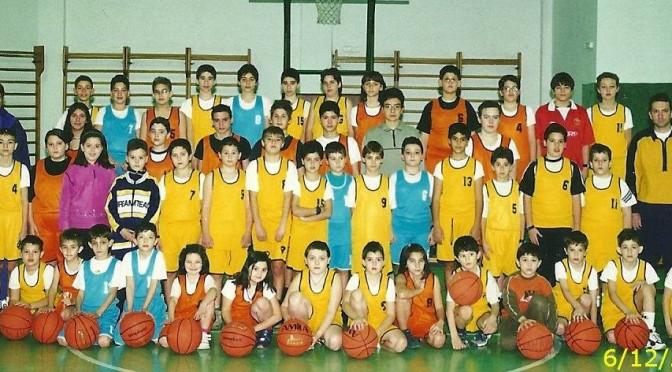 Η πρώτη Ακαδημία Μπάσκετ της Α.Ε. Κοζάνης το 2002