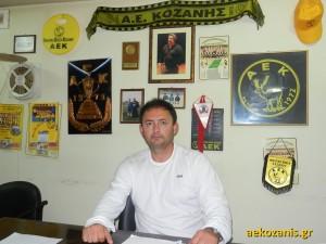 Πάρης Δουλγερίδης, Προπονητής Α.Ε. Κοζάνης 2015-16