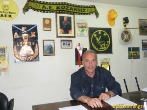 Σωτήρης Σαμαράς, Προπονητής Ελπίδων Α.Ε. Κοζάνης 2015-16