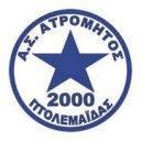 Atromitos Ptolemaidas
