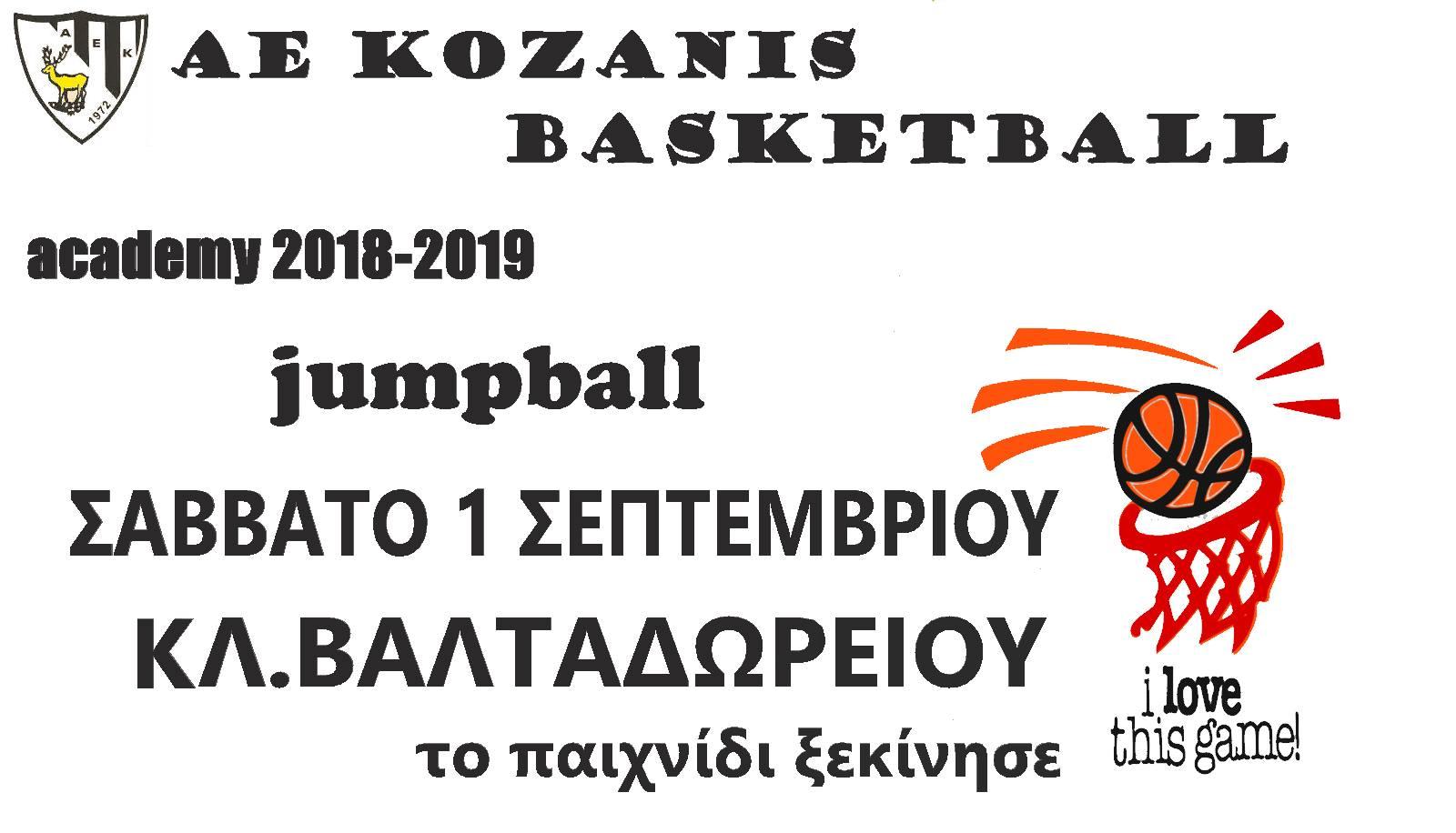 AEK-Basketball-Academy-2018-19-Enarxh.jpg
