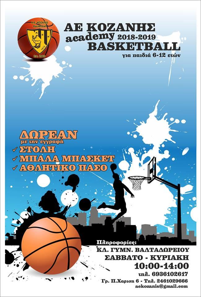 AEKozanis-Basketball-Academy-2018-19.jpg