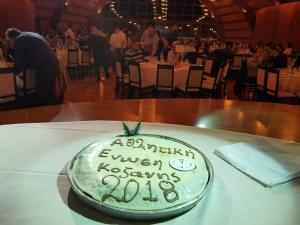 20180203 xoros AEK 1