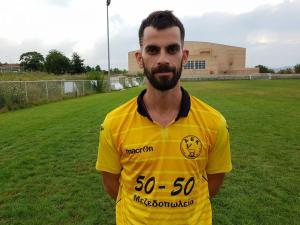 Νίκος Αποστολίδης
